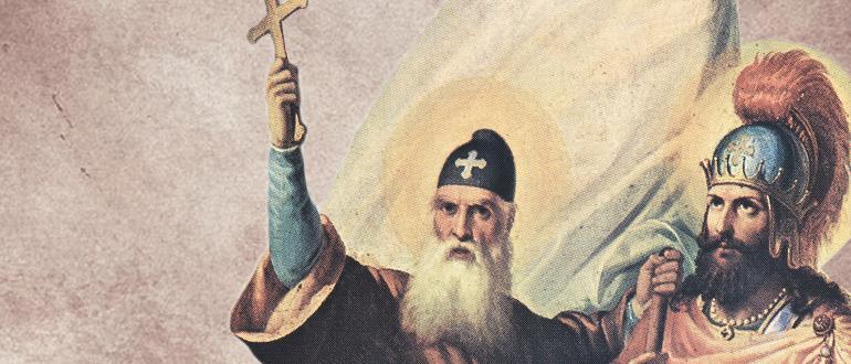 St. Ghevont